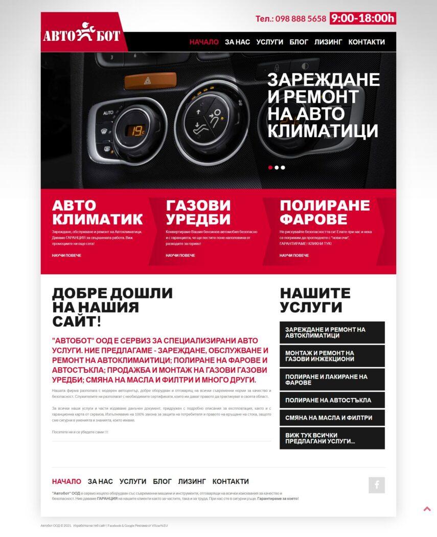 Autobot Ltd. | VilizarN.EU
