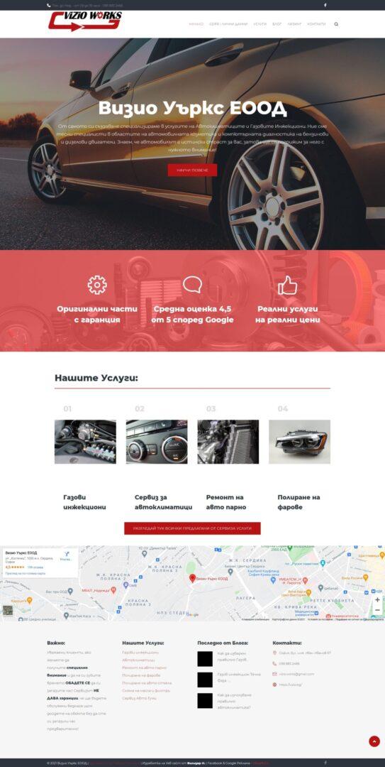 Visio Works Ltd. VilizarN.EU
