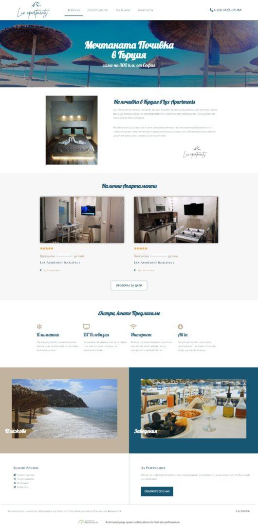 Lux Apartments VilizarN.EU